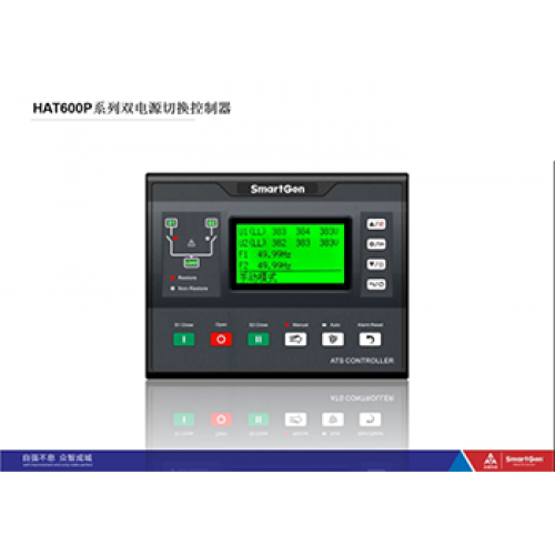 Hat600p Series Product Introduction